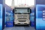 联合卡车U+ 550马力 6X4牵引车(国六)