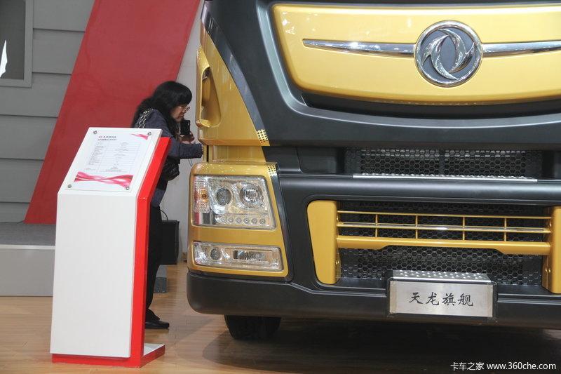 东风天龙旗舰 480马力 6X4牵引车图片